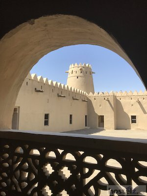 Inside of Al Jahili Fort