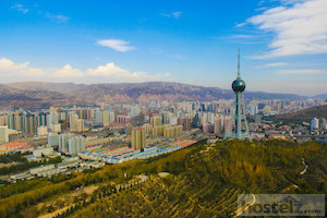 The view of Xining from the top of Leji Shan.