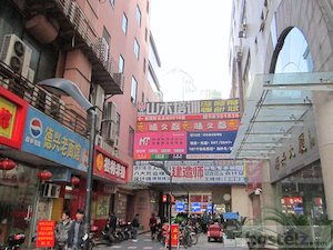 A Shopping street in Downtown Shanghai.